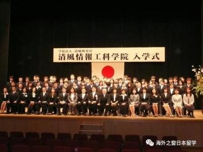 立教 大学 入学 式